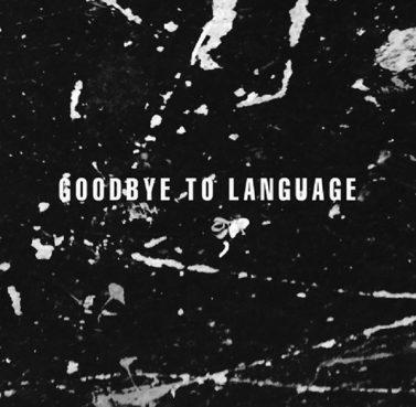 antigravity-sept2016-reviews_daniel-lanois_goodbye-to-language