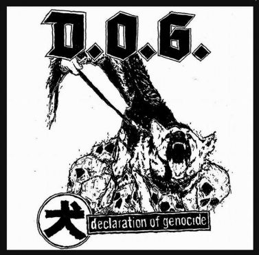 ANTIGRAVITY-MAY-2017-REVIEW-MUSIC-DOG