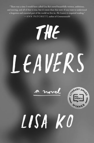 ANTIGRAVITY-DECEMBER-2017-REVIEWS-BOOKS-The-Leavers-Lisa-Ko